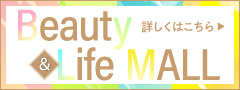 Beauty&Life MALL